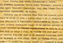 Uzrok početku rata između Donjokrajaca i Bajica.