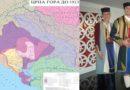 Приједлог за рјешавање новонастале проблематике у Црној гори